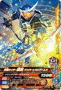ガンバライジング/ライダータイム2弾/RT2-042 仮面ライダー鎧武 ジンバーレモンアームズ N