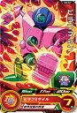 スーパードラゴンボールヒーローズ UM4-047 ピラフマシン C