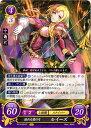ファイアーエムブレム0/スターターデッキ第8弾 烈火の剣篇/B13-031ST 溢れる愛の弓 ルイーズ