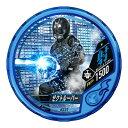 仮面ライダー ブットバソウル/DISC-H231 ゼクトルーパー R1