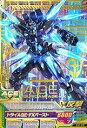 ガンダムトライエイジ OA1-033 ガンダムAGE-FXバースト P