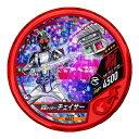 仮面ライダー ブットバソウル DISC-H051 仮面ライダーチェイサー R4