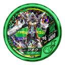 仮面ライダー ブットバソウル/DISC-EX212 仮面ライダージオウ フォーゼアーマー R4