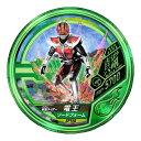 仮面ライダー ブットバソウル/DISC-SP158 仮面ライダー電王 ソードフォーム R7