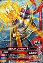 ガンバライジング/ライダータイム1弾/RT1-054 仮面ライダースーパー1 N