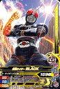 ガンバライジング/ライダータイム1弾/RT1-056 仮面ライダーBLACK R