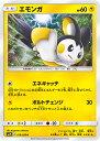 ポケモンカードゲーム/PK-SM4S-019 エモンガ C
