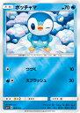 ポケモンカードゲーム/PK-SM5+-008 ポッチャマ
