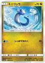ポケモンカードゲーム/PK-SM6A-026 ミニリュウ C