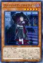 遊戯王/第10期/DBDS-JP003 ヴァンパイア・フロイライン【スーパーレア】