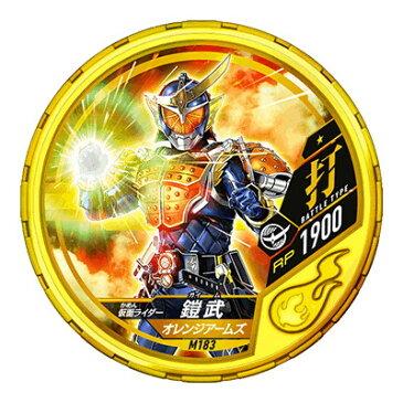 仮面ライダー ブットバソウル/DISC-M183 仮面ライダー鎧武 オレンジアームズ R1
