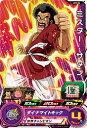 スーパードラゴンボールヒーローズ/UM1-06 ミスター サタン C