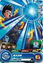 スーパードラゴンボールヒーローズ UM1-49 孫悟天:ゼノ C
