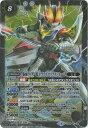 バトルスピリッツ/CB04-X06 仮面ライダー電王 クライマックスフォーム X