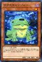 ショッピング遊戯王 遊戯王 第10期 ST18-JP002 テクスチェンジャー【パラレル】