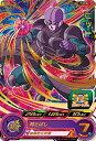 スーパードラゴンボールヒーローズ PCS5-04 ヒット