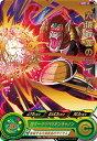 スーパードラゴンボールヒーローズ UMP-12 大猿仮面のサイヤ人