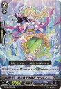 カードファイト!! ヴァンガードG/G-CB07/015 照り映える輝石 サンディー RR