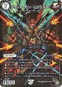 デュエルマスターズ新5弾/DMRP-05/MD1/秘2/SS/ジョット・ガン・ジョラゴン