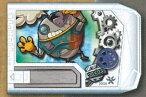 スナックワールド/トレジャラボックス ガチャ4/【ライトスナック】SG026 ウロボロス