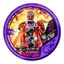 仮面ライダーブットバソウル/モット08弾/DISC-M216 仮面ライダーウィザード ビーストマント R4