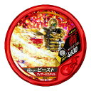 仮面ライダーブットバソウル/モット08弾/DISC-M217 仮面ライダービースト ウィザードスタイル R4