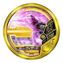 仮面ライダー ブットバソウル/DISC-SP125 仮面ライダーウィザード フレイムスタイル R7