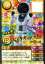 スナックワールド/ジャラステ4弾/SWA-04-105-SGR ピノキオ Ver.3.0