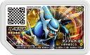 ポケモンガオーレ/ダッシュ第5弾/D5-055 ディアルガ【グレード5】