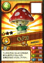 スナックワールド/ジャラステ4弾/SWA-04-008-PR キノコ