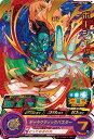 スーパードラゴンボールヒーローズ UM2-040 ボージャック R