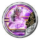 仮面ライダー ブットバソウル/DISC-SP133 仮面ライダーアマゾンシグマ R5