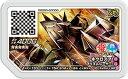 ポケモンガオーレ/ダッシュ第4弾/D4-049 ネクロズマ グレード5