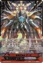 カードファイトヴァンガードG 第14弾「竜神烈伝」/G-BT14/001 破壊の竜神 ギーゼ/ネオンギーゼ ZR