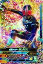 ガンバライジング/ガシャットヘンシン6弾/G6-050 仮面ライダーBLACK SR