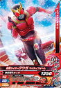 ガンバライジング/ボトルマッチ1弾/BM1-019 仮面ライダークウガ マイティフォーム N