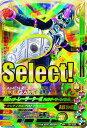 ガンバライジング/ボトルマッチ1弾/BM1-054 仮面ライダーレーザーターボ バイクゲーマーレベル0 SR