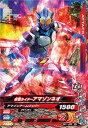 ガンバライジング/ボトルマッチ1弾/BM1-060 仮面ライダーアマゾンネオ N