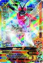 ガンバライジング/ボトルマッチ1弾/BM1-068 仮面ライダーX SR