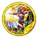 仮面ライダー ブットバソウル/DISC-EX102 仮面ライダー1号 R4