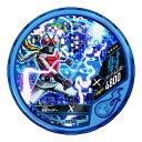 仮面ライダー ブットバソウル/DISC-EX106 仮面ライダーX R4