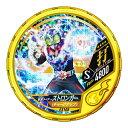 仮面ライダー ブットバソウル/DISC-EX108 仮面ライダーストロンガー (チャージアップ) R4