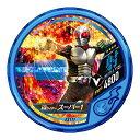 仮面ライダー ブットバソウル/DISC-EX111 仮面ライダースーパー1 R4