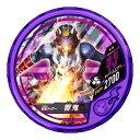 仮面ライダー ブットバソウル08弾/DISC-213 仮面ライダー響鬼 R2