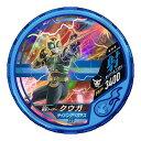 仮面ライダー ブットバソウル08弾/DISC-227 仮面ライダークウガ ライジングペガサス R3