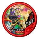 仮面ライダー ブットバソウル08弾/DISC-228 仮面ライダークウガ ライジングタイタン R3