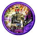 仮面ライダー ブットバソウル08弾/DISC-229 仮面ライダークウガ アメイジングマイティ R4