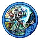 仮面ライダー ブットバソウル08弾/DISC-231 仮面ライダーアマゾンニューオメガ R2