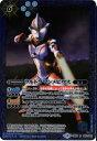 バトルスピリッツ/コラボブースター【ウルトラヒーロー大集結】/CB01-044ウルトラマンメビウス R