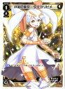 玩具, 興趣, 遊戲 - WIXOSS-ウィクロス-/WX19-013 小金の巫女 タマヨリヒメ LC